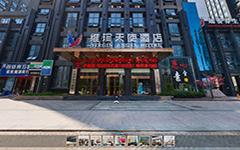 大江全景精品案例·维珍天使酒店·金涛店