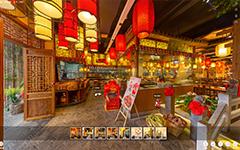 许太爷土钵菜餐厅全景展示